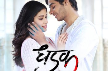 Dhadak Mp3 Song Download