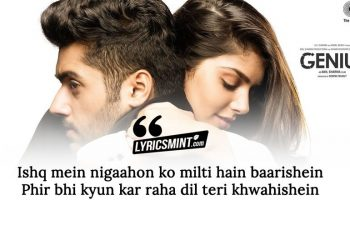 Dil Meri Na Sune Mp3 Song Download