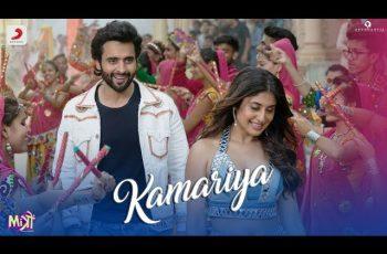 Kamariya Mp3 Song Download