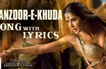 Manzoor-e-Khuda Mp3 Song Download