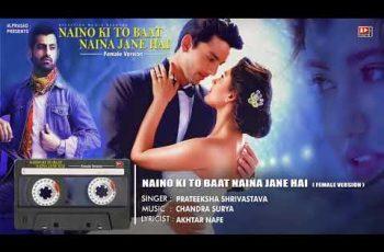 Naino Ki Jo Baat Naina Jaane hai Mp3 Song Download