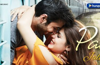 Pal Mp3 Song Download