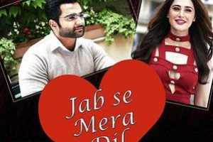 Jab Se Mera Dil Mp3 Song Download