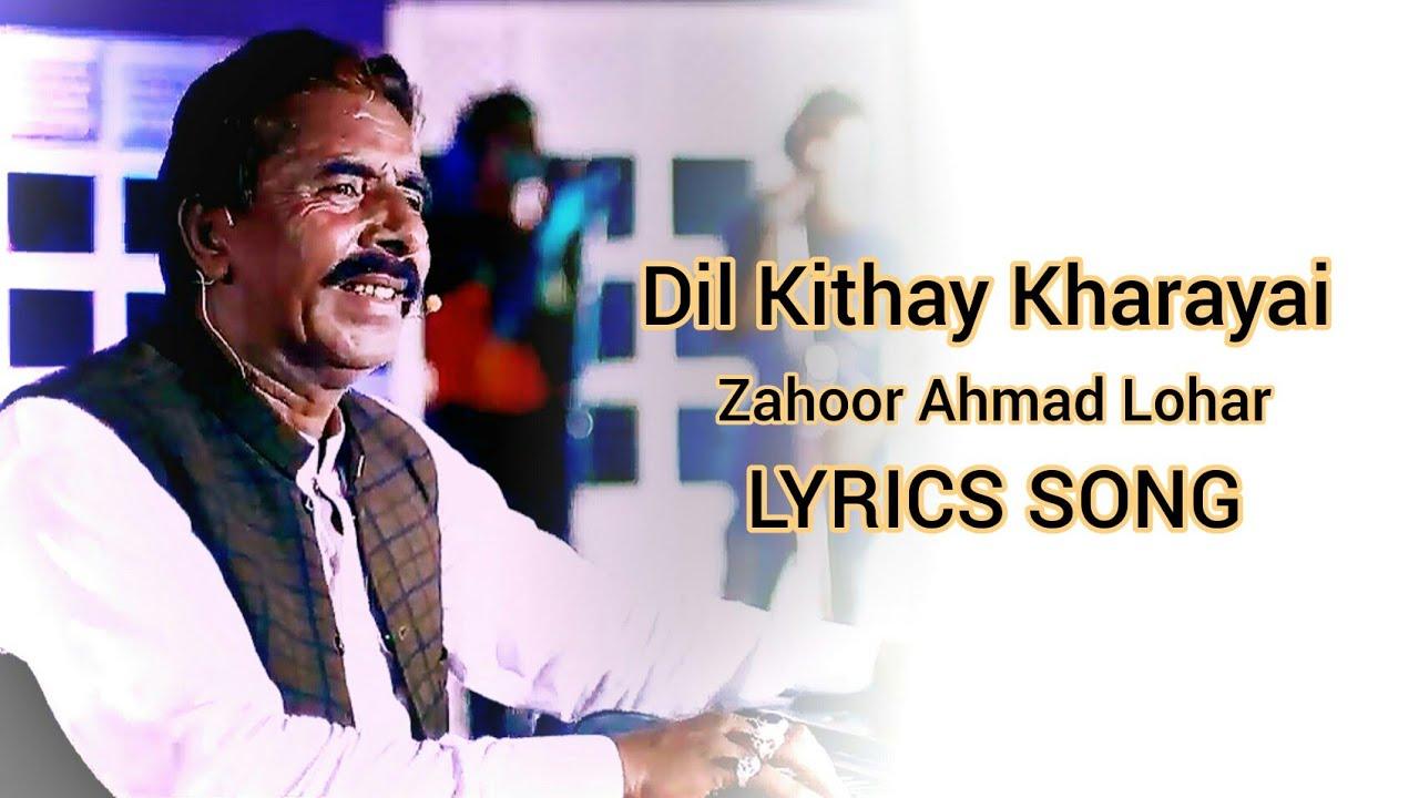 Dil Kithay Kharayai Mp3 Song Download