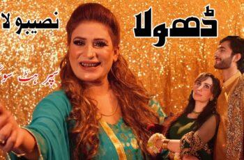Laiyan Laiyan Mp3 Song Download
