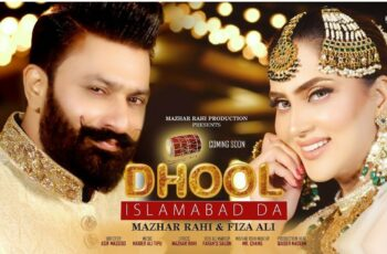 Dhool Islamabad Da Mp3 Song Download