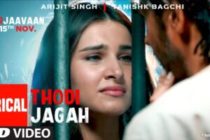 thori jaga dy dy mujhe Mp3 Song Download