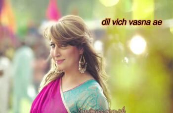 dil vich vasna ae Mp3 Song Download