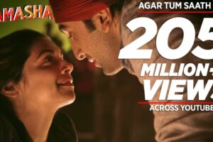 Agar Tum Sath Ho Mp3 Song Download