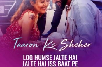 Taaron Ke Shehar Mp3 song lyrics,Taaron Ke Shehar Mp3 song download,Taaron Ke Shehar Mp3 song,new somg download ,Taaron Ke Shehar ,Neha Kakkar song,Sunny Kaushal song