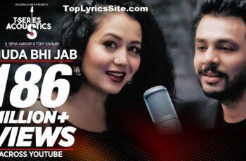 Khuda Bhi Jab Mp3 Song Download