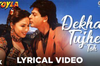 Dekha Tujhe Toh Mp3 Song Download
