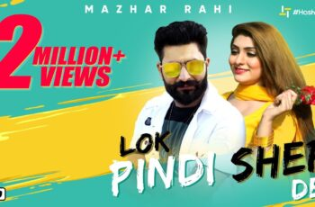 Lok Pindi Sher De Mp3 Song Download
