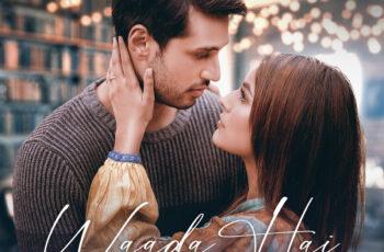 Waada Mp3 Song Download