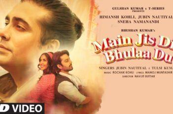 Main Jis Din Bhulaa Du Mp3 Song Download