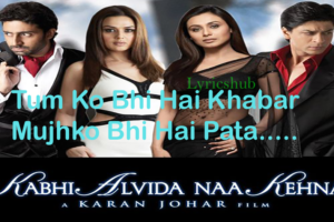 Kabhi Alvida Naa Kehna Mp3 Song Download