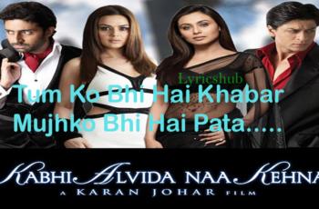 Kabhi Alvida Naa Kehna Mp3 Song Download