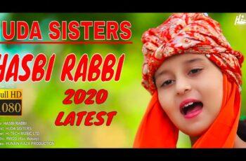 Beautiful Naat Sharif Mp3 Naat Download
