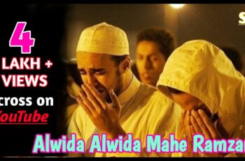 Alwida Alwida Mahe Ramzan