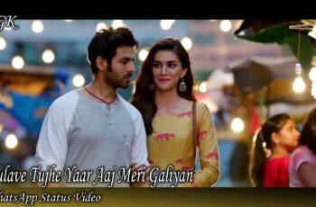 Bulave Tujhe Yaar Aaj Meri Galiyan Mp3 Song Download