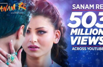 Sanam Re Mp3 Song Download