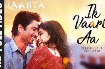 Ik Vaari Aaja Mp3 Song Download