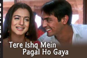 Tere Ishq Mein Pagal Ho Gaya Mp3 Song Download