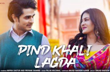 Pind Khali Lagda Mp3 Song Download