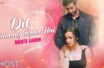 Dill Mang Raha Hai Mohlat Mp3 Song Download