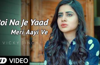 Roi Na Je yaad Meri Aayi Ve Mp3 Song Download