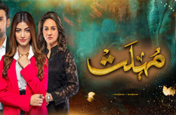 Mohlat Mp3 Song Download