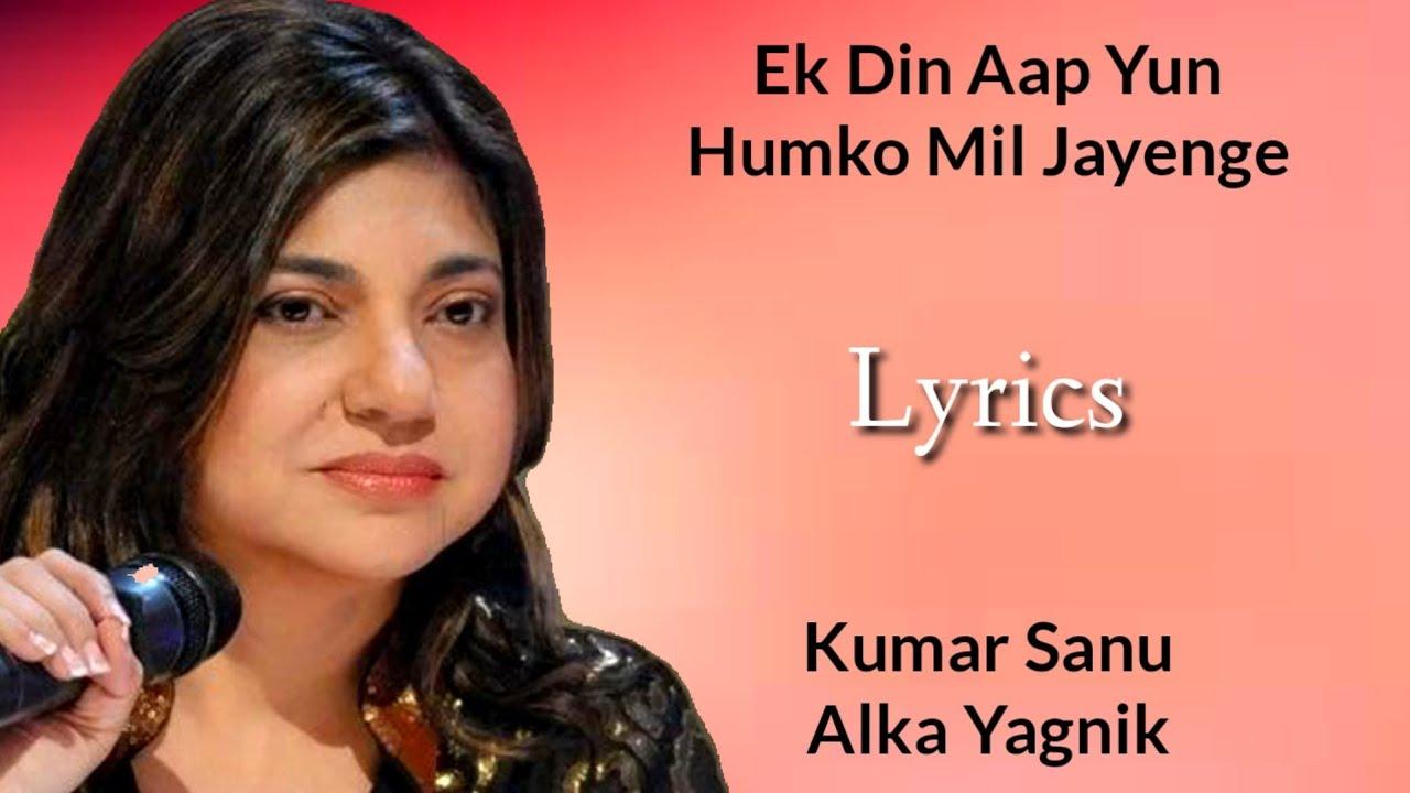 Ek Din Aap Yun Humko Mil Jayenge Mp3 Song Download