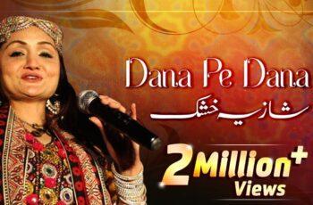 Danah Pe Danah Mp3 Song Download