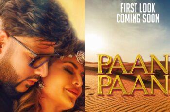 Badshah - Paani Paani Mp3 Song Download
