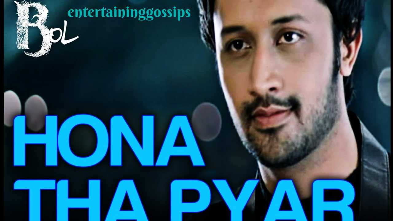 Hona Tha Pyar Mp3 Song Download