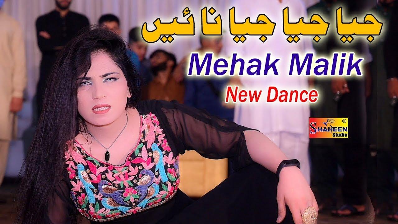 Ghar Wanj Giya Nai Mp3 Song Download