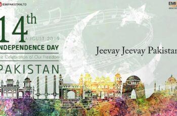 Jeve Pakistan Mp3 Song Download