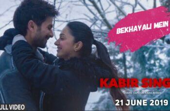 Bekhayali Mp3 Song Download