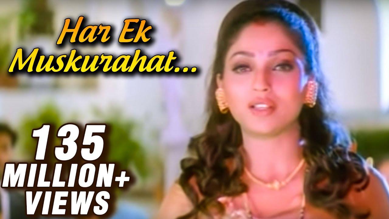 Har Ek Muskurahat Muskan Nahi Hoti Mp3 Download