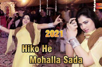 Hiko Hay Mahala Sada Mp3 Song Download