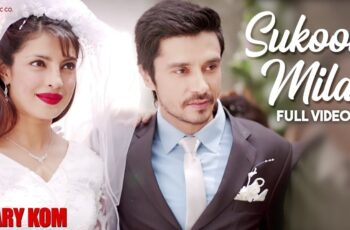 Sukoon Mp3 Song Download