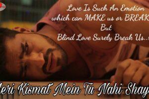 Meri Kismat mein tu nahi shayad Mp3 Song Download