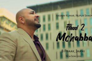 EK BAAT BATAO TOH Mp3 Song Download