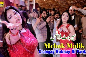 Changay Rakhay Ni Parday Mp3 Song Download