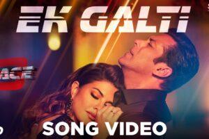 Ma Ho Gayi Galti Mujhse Mp3 Song Download