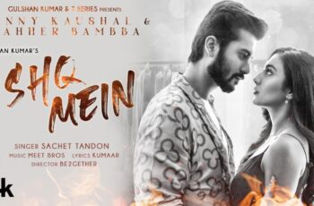 Ishq Mein Mp3 Song Download