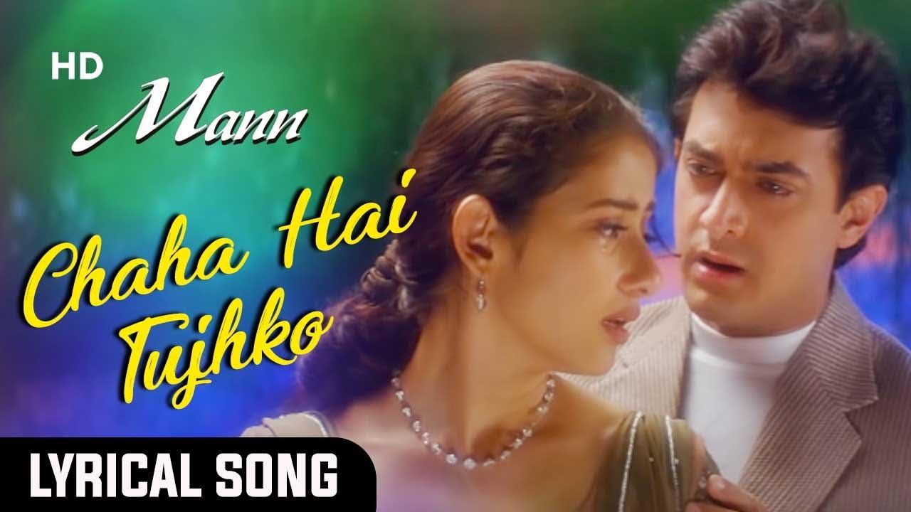 Chaaha Hai Tujhko Mp3 Song Download